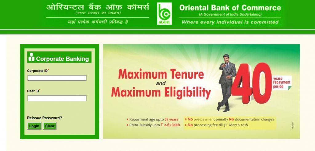 OBC Online Banking Login