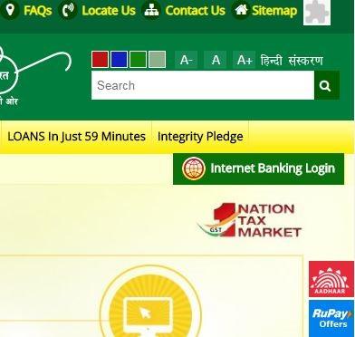 Punjab and Sind Bank Online Login