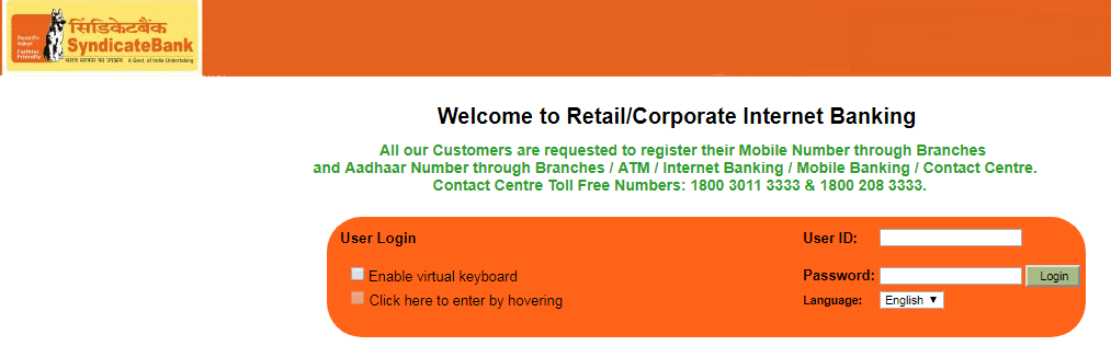 Syndicate Bank Online Banking Login Sign In